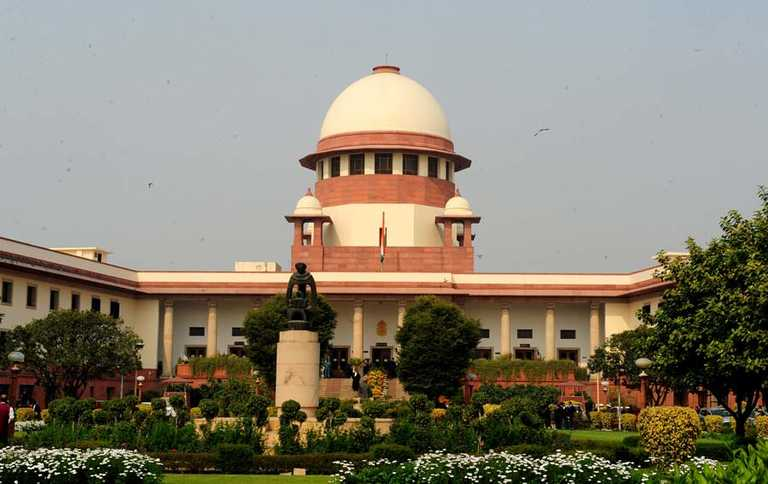 supreme-court-judgement-distance-education-engineering
