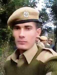 forest guard Hoshiyar Singh